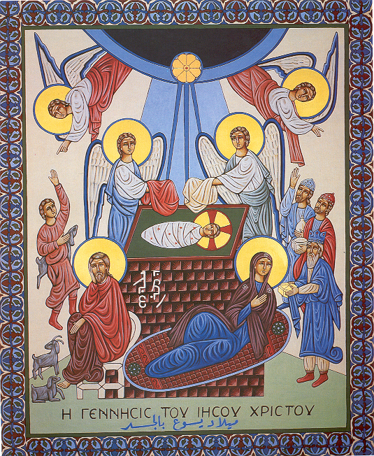 Maronite Icon - Nativity of Our Lord